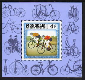 Mongolia 1982 History of the Bicycle perf m/sheet unmounted mint, SG MS1438