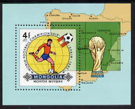 Mongolia 1982 Football World Cup Championship perf m/sheet unmounted mint, SG MS1447