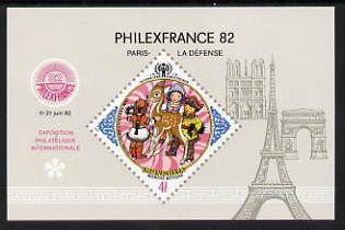 Mongolia 1982 'Philexfrance 82' Stamp Exhibition perf m/sheet unmounted mint, SG MS1449