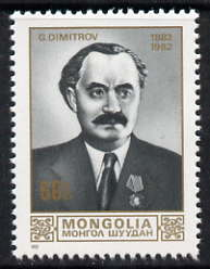 Mongolia 1982 Birth Centenary of Georgi Dinitrov (statesman) perf 60m unmounted mint, SG 1450