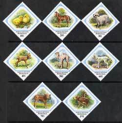 Mongolia 1982 Young Animals diamond shaped perf set of 7 unmounted mint, SG 1451-58
