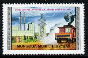 Mongolia 1982 Coal Mining 60m unmounted mint SG 1459