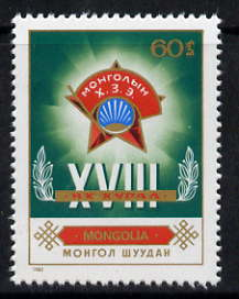 Mongolia 1982 Youth Congress 60m unmounted mint SG 1460