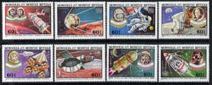 Mongolia 1982 UN Conference on Peaceful Uses of Outer Space perf set of 7 unmounted mint, SG 1485-92
