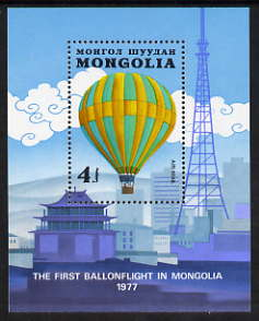 Mongolia 1982 Bicentenary of Manned Flight (Balloons) perf m/sheet unmounted mint, SG MS1501