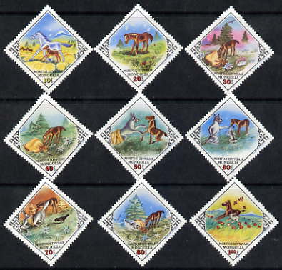 Mongolia 1983 The Foal and the Hare (Folk tale) Diamond shaped perf set of 9 unmounted mint SG 1512-20