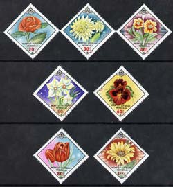 Mongolia 1983 Flowers Diamond shaped perf set of 7 unmounted mint SG 1531-37