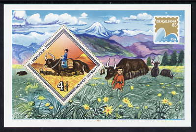 Mongolia 1983 'Brasiliana 83' Stamp Exhibition Diamond shaped perf m/sheet unmounted mint, SG MS1539