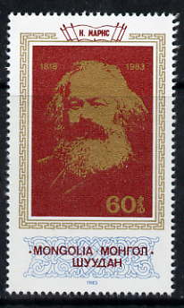 Mongolia 1983 Death centenary of Karl Marx 60m unmounted mint, SG 1540