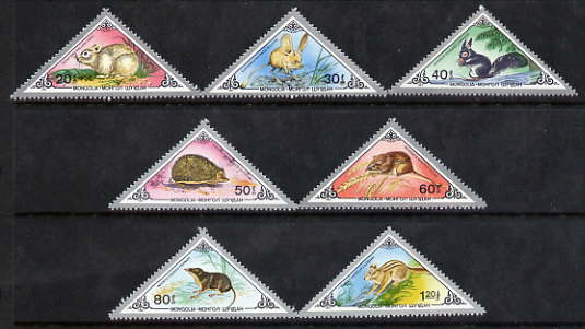 Mongolia 1983 Small Animals Triangular perf set of 7 unmounted mint SG 1563-69