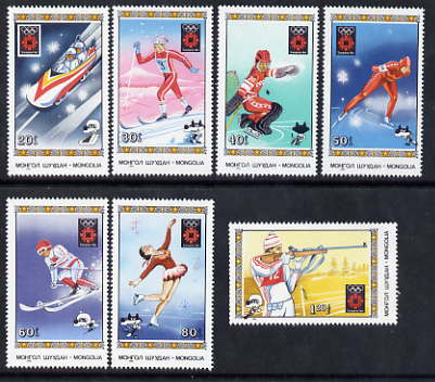 Mongolia 1984 Sarajevo Winter Olympic Games perf set of 7 unmounted mint SG 1571-77