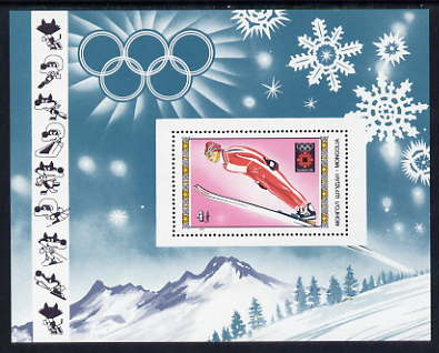 Mongolia 1984 Sarajevo Winter Olympic Games (Ski Jumping) perf m/sheet unmounted mint, SG MS1578