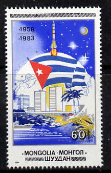 Mongolia 1984 25th Anniversary of Cuban Revolution 60m unmounted mint, SG 1595, stamps on flags, stamps on rockets, stamps on hotels, stamps on revolutions, stamps on space