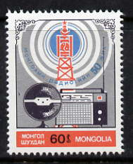 Mongolia 1984 50th Anniversary of Mongolian Broadcasting 60m unmounted mint, SG 605