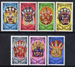 Mongolia 1984 Traditional Masks perf set of 7 unmounted mint SG 1607-13