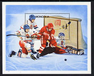 Mongolia 1984 Sarajevo Winter Olympic Gold Medalists (Ice Hockey) perf m/sheet unmounted mint, SG MS1642