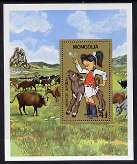 Mongolia 1985 Cattle perf m/sheet unmounted mint, SG MS1665