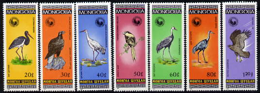 Mongolia 1985 Birds perf set of 7 unmounted mint, SG 1666-72