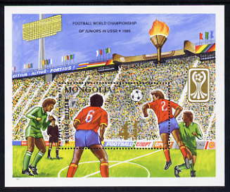 Mongolia 1985 World Junior Football Championship perf m/sheet unmounted mint, SG MS1681