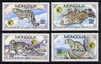 Mongolia 1985 The Snow Leopard perf set of 4 unmounted mint, SG1683-86