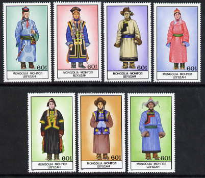 Mongolia 1986 Costumes perf set of 7 unmounted mint, SG 1728-34