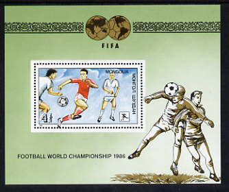 Mongolia 1986 Football World Cup Championships perf m/sheet unmounted mint SG MS1742