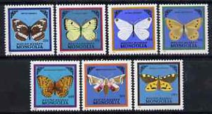 Mongolia 1986 Butterflies perf set of 7 unmounted mint, SG 1747-53