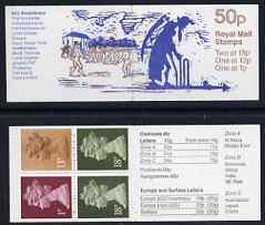 Booklet - Great Britain 1987-88 MCC Bicentenary #1 (Father Time Weather Vane) 50p booklet complete, SG FB39