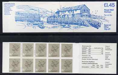 Booklet - Great Britain 1983 British countryside #1 (Lyme regis) \A31.45 booklet complete with selvedge at left, SG FS2A