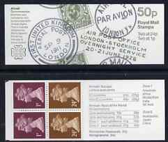 Booklet - Great Britain 1993 Postal History series #01 - 50p booklet complete (Air Mail Postmarks) SG FB64