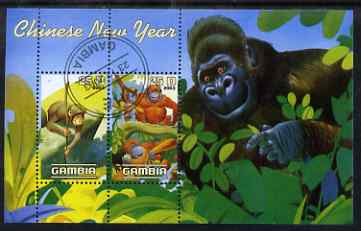 Gambia 2003 Chinese New Year - Year of the Monkey perf sheetlet containing 2 values, fine cto used