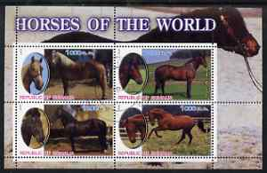 Somalia 2002 Horses of the World perf sheetlet #1 containing 4 values, fine cto used , stamps on horses