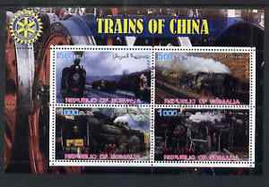Somalia 2002 Trains of China #2 perf sheetlet containing 4 values with Rotary Logo, fine cto used