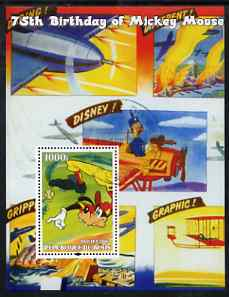 Benin 2004 75th Birthday of Mickey Mouse - Goofy playing Baseball perf m/sheet fine cto used