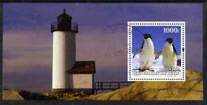 Benin 2004 Penguins #2 (Lighthouse in background) perf m/sheet, fine cto used