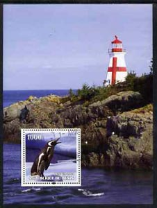 Benin 2004 Penguins #4 (Lighthouse in background) perf m/sheet, fine cto used