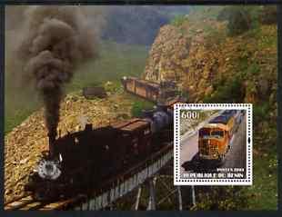 Benin 2003 Railways perf m/sheet, fine cto used