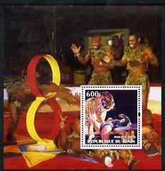 Benin 2003 Circus (Tigers) perf m/sheet, fine cto used