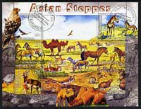 Kyrgyzstan 2004 Fauna of the World - Asian Steppes perf sheetlet containing 6 values cto used