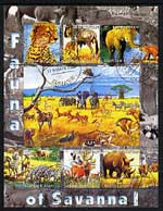 Kyrgyzstan 2004 Fauna of the World - Savanna #1 perf sheetlet containing 6 values cto used