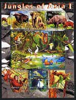 Kyrgyzstan 2004 Fauna of the World - Jungles of Asia #1 perf sheetlet containing 6 values cto used