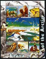 Kyrgyzstan 2004 Fauna of the World - Arctic perf sheetlet containing 6 values cto used