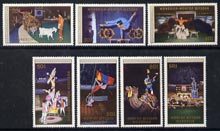 Mongolia 1986 Circus perf set of 7 unmounted mint, SG 1755-61