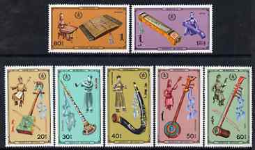 Mongolia 1986 Musical Instruments perf set of 7 unmounted mint, SG 1762-68