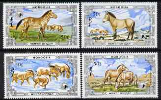 Mongolia 1986 Przewalski's Horse perf set of 4 values unmounted mint, SG1771-74