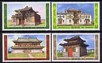 Mongolia 1986 Ancient Buildings perf set of 4 values unmounted mint, SG1775-78