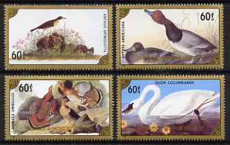 Mongolia 1986 Birds perf set of 4 values unmounted mint, SG1779-82