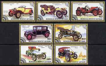 Mongolia 1986 Cars perf set of 7 values unmounted mint, SG1783-89, stamps on cars, stamps on alfa, stamps on stutz, stamps on mercedes, stamps on vauxhall, stamps on ford