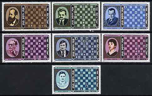 Mongolia 1986 Chess Champions perf set of 7 values unmounted mint, SG1791-97