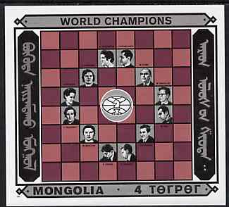 Mongolia 1986 Chess Champions perf m/sheet unmounted mint, SG 1798